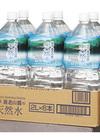岐阜養老山麓の天然水(2ℓ×6本) 358円(税抜)