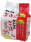 サトウご飯銀シャリ 398円(税抜)