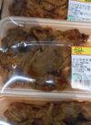 てりやきチキン切りおとし 98円(税抜)