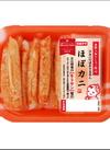 ほぼカニ 129円(税抜)