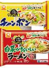 ワンパン麺各種 128円(税抜)