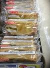 こだわりのアップルパイ 198円(税抜)