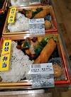 酢豚弁当 398円(税抜)