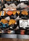 天むす 380円(税抜)