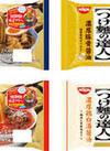 つけ麺の達人 濃厚魚介醤油・濃厚豚骨醤油 188円(税抜)
