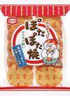 ぽたぽた焼 128円(税抜)
