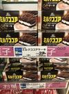 ミルクココアケーキ 218円(税抜)