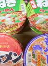 ねぎラーメン・もやしそば・チャーシューメン 98円(税抜)