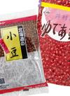 小豆/パウチゆであずき 198円(税抜)