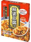 CGC 麻婆豆腐の素 中辛 128円(税抜)