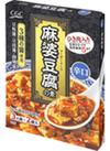 CGC 麻婆豆腐の素 辛口 128円(税抜)
