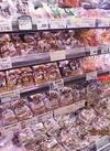 ハム・ソーセージ・ベーコン・焼豚・ミートボール・魚肉ソーセージなどの加工肉 30%引
