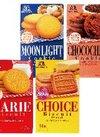 マリー・ムーンライト・チョイス・チョコチップクッキー 118円(税抜)