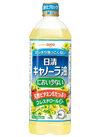 におい少ないキャノーラ油 188円(税抜)