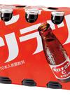 オロナミンCドリンク(10本パック) 598円(税抜)