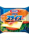 スライスチーズ 119円(税抜)
