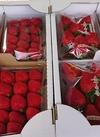 イチゴ 380円