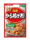 から揚げ粉 85円(税込)
