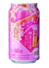 果実の瞬間 桃とさくらんぼ 103円(税抜)