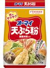 天ぷら粉 108円(税抜)