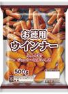お徳用ウインナー(500g) 321円