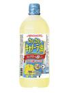 さらさらキャノーラ油(1,000g) 178円(税抜)