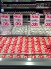 まろやか旨味納豆 39円(税抜)