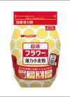 小麦粉フラワー 168円(税抜)