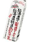 北海道特選3.7牛乳 185円(税抜)