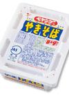 ソースやきそば 98円(税抜)