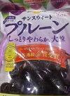 サンスィートプルーン 378円(税抜)