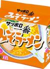 みそラーメン 378円(税抜)