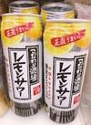 こだわり酒場のレモンサワー 160円(税抜)