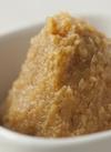 味噌・みそ汁 30%引