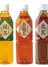 神戸茶房(緑茶・烏龍茶・麦茶) 50円(税抜)