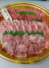 讃岐の美味焼肉セット 1,580円(税抜)