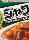 ジャワカレー(中辛・辛口) 182円(税込)