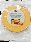 ライフプレミアム至福のバームクーヘン 298円(税抜)