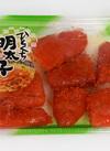 ひとくち明太子 298円(税抜)