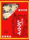 チルドシウマイ 68円(税抜)