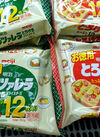 お徳用とろけるスライス、モッツアレラとろけるスライス 198円(税抜)