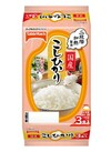 たきたてご飯国産コシヒカリ 409円(税込)