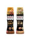セレクティ(あめ色玉ねぎ/香ばしい胡麻) 98円(税抜)