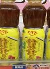 黄金の味 さわやか檸檬 338円(税抜)