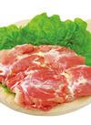 若どりもも肉 77円(税抜)