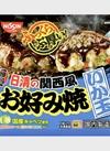 関西風お好み焼いか玉 168円(税抜)
