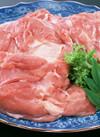 若鶏モモ肉切身 398円(税抜)