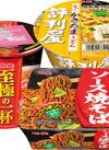 至極の一杯 鶏コク醤油ラーメン、評判屋 各種 75円(税抜)