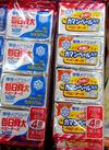 カマンベール入りベビーチーズ、毎日骨太ベビーチーズ 88円(税抜)