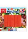 サラダスティック・お1人様1パック限り 58円(税抜)